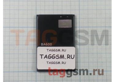 АКБ для Sony-Ericsson BA600 ST25i / Xperia U, (в коробке), ориг
