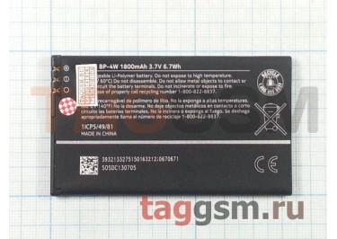 АКБ  Nokia BP-4W 810 / 822 (тех.упак), оригинал