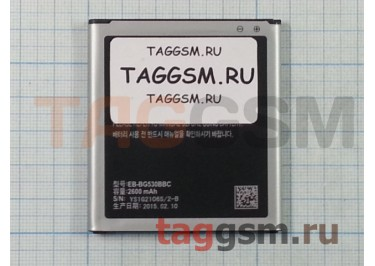 АКБ  Samsung G530 Galaxy Grand Prime (EB-BG530BBC) (тех.упак), оригинал