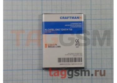 АКБ CRAFTMANN для Alcatel OT 720 900mAh