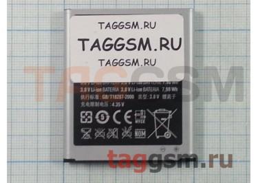 АКБ  Samsung i9260 / G3182 / G3815, Класс АА