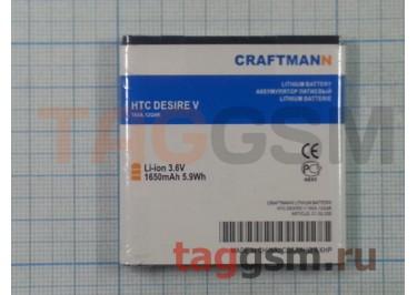 АКБ CRAFTMANN для HTC DESIRE V 1650mAh Li-ion