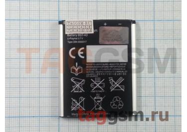 АКБ для Sony-Ericsson BST-43 J108 / J20 / U100 / WT13 / Cedar / Hazel / Mix / Yari,(в коробке), ориг