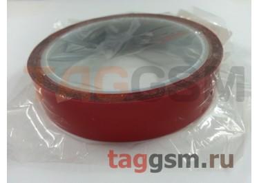 Скотч 3M Red двухсторонний 20мм