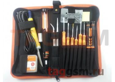 Набор инструментов для пайки JAKEMY JM-P03 (23 в 1)