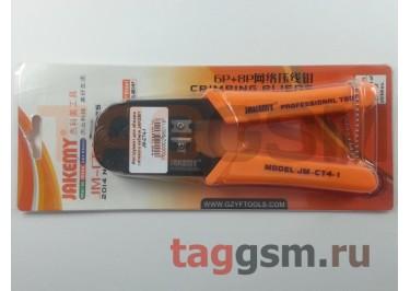 Инструмент для обжима сетевого кабеля JAKEMY JM-CT4-1