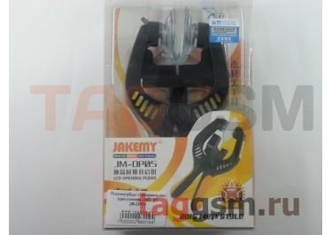 Плоскогубцы с вакуумными присосками JAKEMY JM-OP05