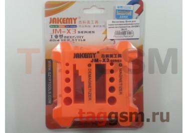 Блок для намагничивания / размагничивания инструментов JAKEMY JM-X3