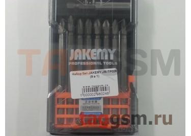 Набор бит JAKEMY JM-TP028 (9 в 1)