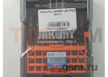 Набор бит JAKEMY JM-TP022 (9 в 1)