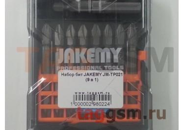 Набор бит JAKEMY JM-TP021 (9 в 1)