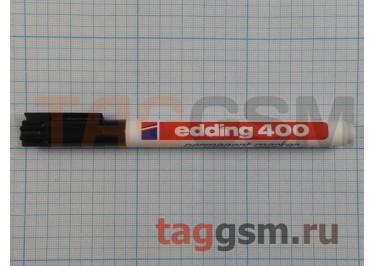 Маркер EDDING 400, d=1,0мм (для рисования печатных плат)