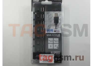 USB HUB с выключателями (7 портов), черный