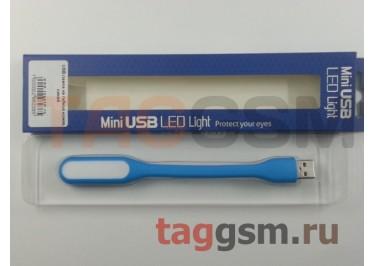 USB лампа на гибкой ножке, синий