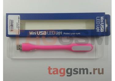 USB лампа на гибкой ножке, розовый