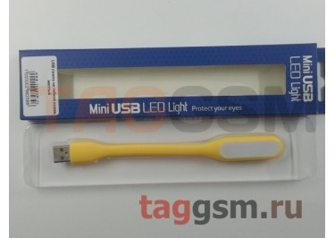 USB лампа на гибкой ножке, желтый