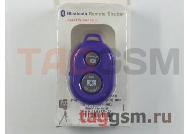 Пульт дистанционного управления (Bluetooth) для селфи (монопод), фиолетовый