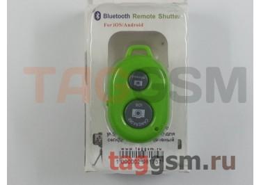 Пульт дистанционного управления (Bluetooth) для селфи (монопод), зеленый