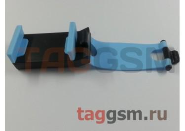 Автомобильный держатель телефона на руль, голубой