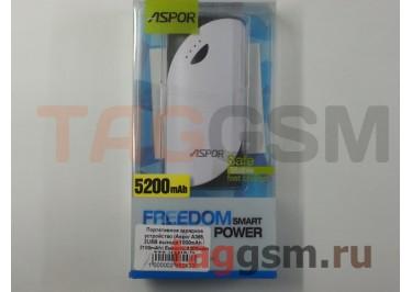 Портативное зарядное устройство (Power Bank) (Aspor A365, 2USB выхода 1000mAh  /  2100mAh) Емкость 5200mAh (бело-черное)