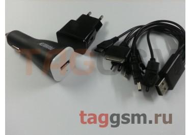 Автомобильное зарядное устройство USB + СЗУ USB + USB кабель на 10 разъемов, Provoltz