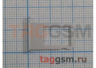 Держатель сим для iPhone 6S (серебро)