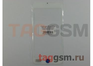 Стекло для iPhone 6 Plus (белый), (олеофобное покрытие) оригинал