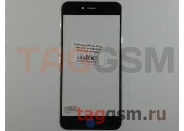 Стекло для iPhone 6 Plus (черный), (олеофобное покрытие) оригинал