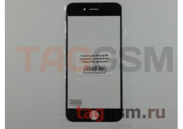 Стекло для iPhone 6S (черный), (олеофобное покрытие) оригинал