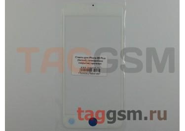 Стекло для iPhone 6S Plus (белый), (олеофобное покрытие) оригинал