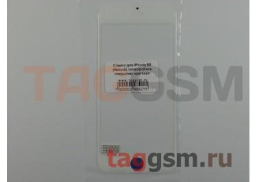 Стекло для iPhone 6S (белый), (олеофобное покрытие) оригинал