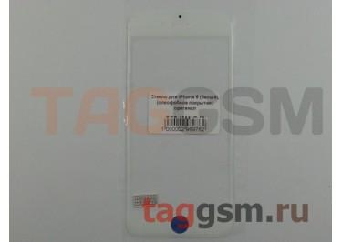 Стекло для iPhone 6 (белый), (олеофобное покрытие), оригинал