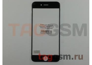 Стекло для iPhone 6 (черный), (олеофобное покрытие), оригинал