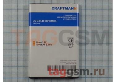 АКБ CRAFTMANN для LG GT540 OPTIMUS 1500 mAh Li-ion