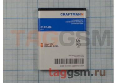 АКБ CRAFTMANN для Lenovo A390 1500mAh Li-Pon