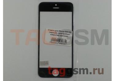 Стекло для iPhone 5 / 5C / 5S (черный), (олеофобное покрытие) оригинал