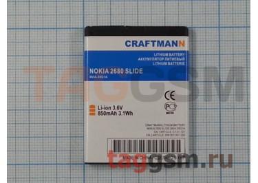 АКБ CRAFTMANN для Nokia 2680 Slide (BL-4S) 850 mAh Li-ion