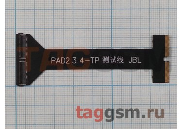 Шлейф для iPad 2 / 3 / 4 (TEST TOUCH SCREEN)