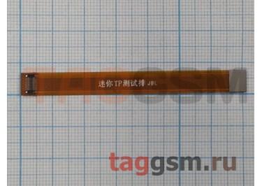 Шлейф для iPad mini / mini 2 (TEST TOUCH SCREEN)
