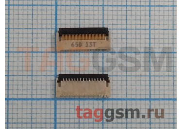"Коннектор дисплея Samsung P3100 Galaxy Tab 2 7.0"""