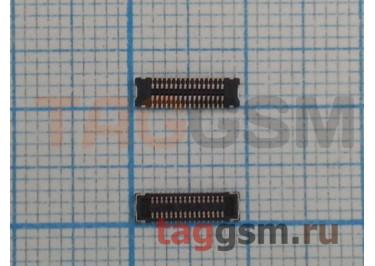 Коннектор дисплея для iPad mini / iPad mini 2