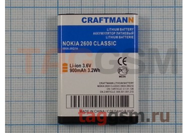 АКБ CRAFTMANN для Nokia 2600CL (BL-5BT) 900 mAh Li-ion