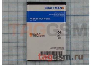 АКБ CRAFTMANN для Acer E130 1500 mAh