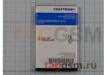 АКБ CRAFTMANN для Acer S120 1500 mAh Li-ion