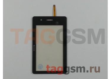 Тачскрин для Philips Xenium K700 (черный)