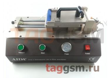 Станок для нанесения OCA / Поляризационной пленки на дисплей AIDA A-765 (ламинатор автоматический, ваккумный, универсальный)