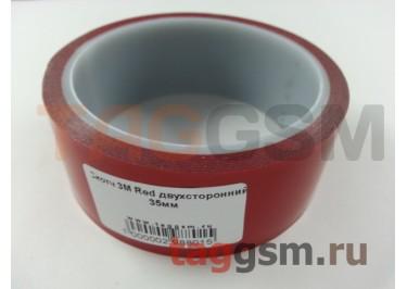 Скотч 3M Red двухсторонний 35мм