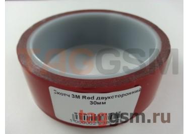 Скотч 3M Red двухсторонний 30мм