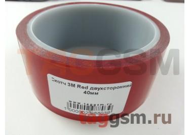 Скотч 3M Red двухсторонний 40мм