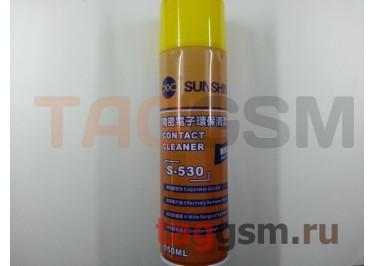 Спрей-очиститель SUNSHINE S-530 универсальный 550мл